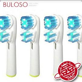 ~不囉唆~雙效電動牙刷刷頭1卡4入EB417 牙刷頭 牙刷 替換頭(不挑色 款)~A268