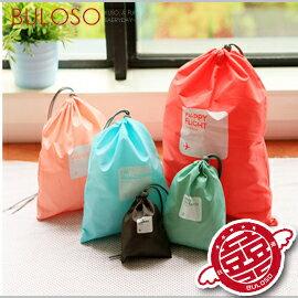 《不囉唆》5色多彩旅行收納袋/行李袋 衣物分類 防水束口分類袋 4件組(不挑色/款)【A268271】