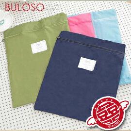 《不囉唆》3色手提折疊收納袋/輕巧硬質防水材質方便攜帶型購物手提袋(不挑色/款)【A268363】