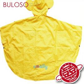 《不囉唆》3款SMALLY兒童雨衣 斗篷式兒童薄款透氣雨衣 寶寶雨披(可挑色/款)【A268981】