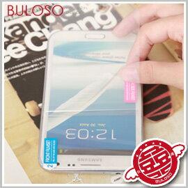 《不囉唆》【A269964】(不挑色)Note2-N7100亮面保護貼/亮面螢幕保護膜 手機螢幕保護貼
