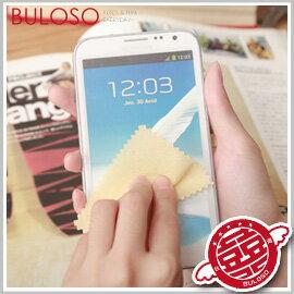 《不囉唆》【A269988】(不挑色)Note3-N9000磨砂保護貼/Samsung 磨砂螢幕保護膜 手機螢幕保護貼