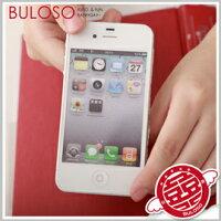 Apple 蘋果商品推薦《不囉唆》【A270014】(不挑色)iPhone 4/4S鑽石前後保護貼 滿天星 手機螢幕保護貼/膜