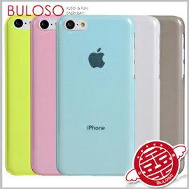 《不囉唆》5色iPhone5C超薄硬質保護殼 簡約超薄羽量手機殼 霧面手機套(可挑色/款)【A273282】