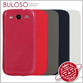 《不囉唆》5色三星 S3多彩髮絲紋Smart Cover手機皮套Samsung S3手機套(可挑色/款)【A273558】