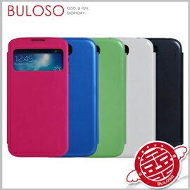 《不囉唆》5色三星 S4多彩髮絲紋Smart Cover手機皮套Samsung S4手機套(可挑色/款)【A273619】