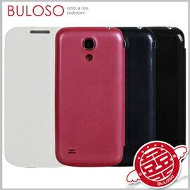 《不囉唆》4色三星S4mini多彩髮絲紋Smart Cover手機皮套Samsung S4 mini(可挑色/款)【A273671】