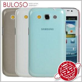 《不囉唆》4色三星i8552超薄硬質保護殼 Samsung Galaxy Win i8552 手機套(可挑色/款)【A273794】