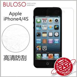 ~不囉唆~~A274449~^(不挑款^) iPhone4 4S 高清防刮保護貼^(前^)