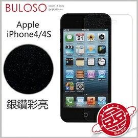 《不囉唆》iPhone4/4S銀鑽防刮保護貼(前) 螢幕/保護/貼膜/iphone(不挑色/款)【A274463】