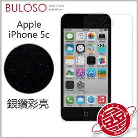 ~不囉唆~iPhone5C銀鑽防刮保護貼(前) 螢幕  保護  貼膜  iphone(不挑