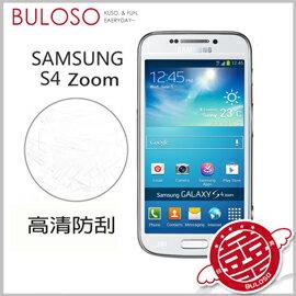 ~不囉唆~~A274845~三星S4 Zoom 高清防刮保護貼^(前^) Samsung