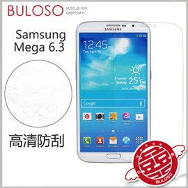 《不囉唆》【A275002】三星Mega6.3 高清防刮保護貼(前) Samsung Mega 6.3/i9200