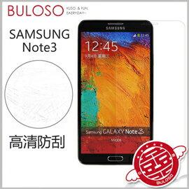 ~不囉唆~~A275101~三星Note3 高清防刮保護貼^(前^) Samsung no
