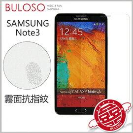 ~不囉唆~~A275118~三星Note3 霧面抗指紋防刮保護貼^(前^) Samsung