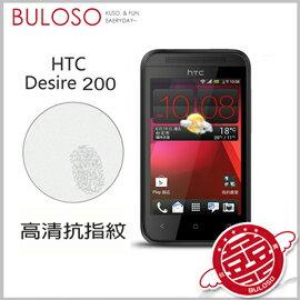 《不囉唆》【A275415】HTC Desire200高清抗指紋(前) 手機螢幕保護膜 貼膜 保護貼