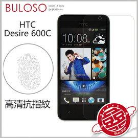 《台中不囉唆》HTC 600c daul高清抗指紋(前) 螢幕  保護  貼膜  HTC(