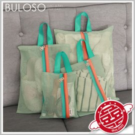《不囉唆》【A277204】(不挑款) 2色四件組加厚網格收納袋 手提衣物透氣整理袋 旅行必備