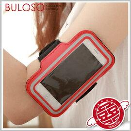 《不囉唆》5色 iPhone 4s/5/5s zenfone 4用手機運動臂包 跑步運動臂帶 手機臂包 臂套 臂袋(不挑色/款)【A277327】