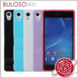 ~不囉唆~5色SONY~Z2全彩軟質保護殼 純色手機套 TPU手機殼(可挑色  款)~A2