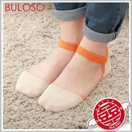 《不囉唆》多款SK船型襪 可愛圖案條紋 點點棉襪 短襪 踝襪(可挑色/款)【A278089】