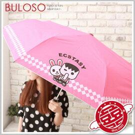 《不囉唆》4款6色象鼻人雨傘 折傘 摺疊傘 可掛 晴雨兩用自動傘 ECSTASY(可挑色/款)【A279840】