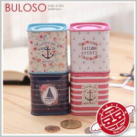 《不囉唆》【A283359】(不挑款) 4款海上花園小方罐 迷你蓋子馬口鐵茶葉收納罐 茶罐 咖啡罐