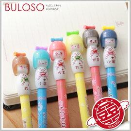 《不囉唆》【A284073】(不挑款) 6款日本娃娃簽字筆 中性筆 日本女孩造型筆