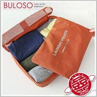 輕鬆旅行收納術推薦《不囉唆》DINIWELL 衣物收納袋-M號 衣物/收納/收納袋/整理(可挑色/款)【A287081】