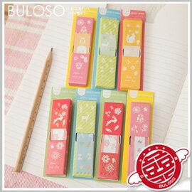 《不囉唆》韓國文具 4款口香糖式便利貼 N次貼/便條紙/MEMO/備忘錄 (不挑色/款)【A289849】