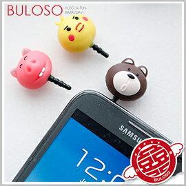 《不囉唆》多款大頭動物防塵塞 Iphone/HTC/三星/3.5mm耳機塞/防塵/動物(不挑色/款)【A284189】