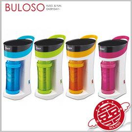 《不囉唆》美國OSTER隨行杯咖啡機 BDMAT20-A9005JA2M/咖啡/咖啡豆/現沖(可挑色/款)【A292030】