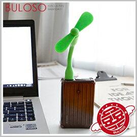 《不囉唆》USB迷你小風扇-葉片型 迷你/風扇/電扇/USB/靜音/隨身攜帶(不挑色/款)【WC00080】