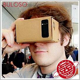 《不囉唆》3D眼鏡 Googlecardboard VR/3D/6吋/虛擬實境/遊戲【A296748】