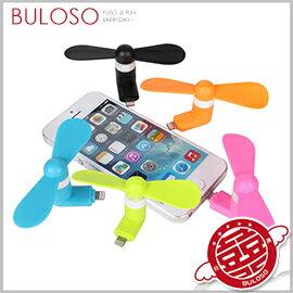 《不囉唆》iPhone MINI FAN 手機風扇 迷你/風扇/電扇/靜音/隨身攜帶/IPHONE【AFU003A】