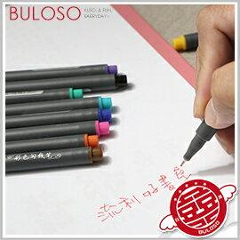 《不囉唆》0.38mm纖維筆頭水彩筆 10色套 造型筆/彩色筆/著色筆/畫圖/文具/美勞【A297950】