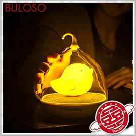 《不囉唆》觸碰usb可愛鳥籠夜燈 LED/睡眠/節能燈/夜光燈/夜燈/小鳥(可挑色/款)【A298865】