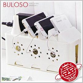 《不囉唆》創意多功能電源線插座收納盒 整理/電線/理線盒/插座盒/收納(可挑色/款)【A400280】