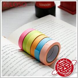 《不囉唆》彩色紙膠帶裝飾貼-9MM 膠帶/裝飾/貼紙/DIY/包裝/禮物/紙膠帶(不挑色/款)【A400826】