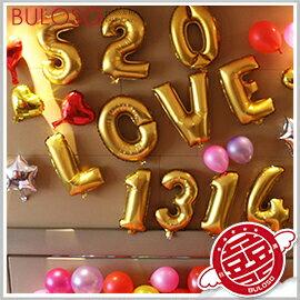《不囉唆》婚派對裝飾氣球套餐 活動/場地佈置/派對/晚會/婚禮/氣球(可挑色/款)【A408657】