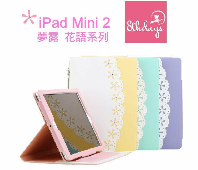 【8thdays】Apple iPad mini Retina/iPad mini 2 夢露花語系列 施華洛世奇水鑽TPU側掀皮套/保護套~