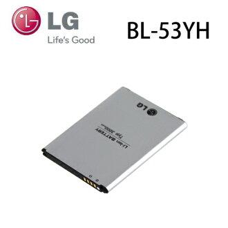 【PC-BOX】LG G3 / D855 原廠電池BL-53YH~3000mAh