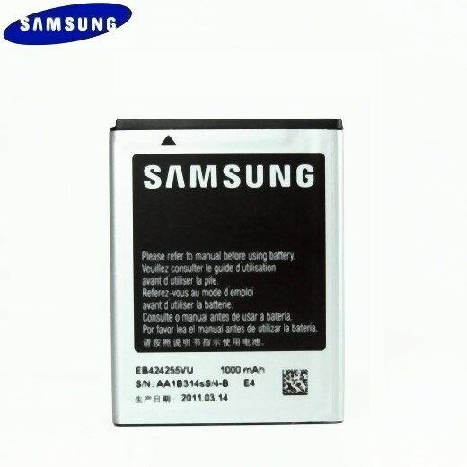 SAMSUNG S3778 S~3778 S~5222 S5222 電池 ^~EB4242