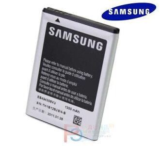 SAMSUNG Galaxy GIO/S5830/S5660 原廠電池~EB494358VU~3.7V 1350mAh