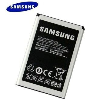 SAMSUNG B7300/B-7300/Omnia Lite 原廠電池~EB504465VU~3.7V 1500mAh