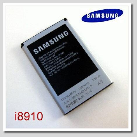 SAMSUNG i5801/i-5801/ Galaxy 580 原廠電池~EB504465VU~3.7V 1500mAh