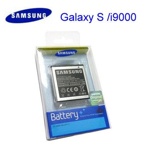 SAMSUNG Galaxy S i9000 i9003 i~9003 i9001  先創