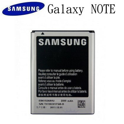 SAMSUNG Galaxy NOTE  N7000  i9220 電池^~EB61526