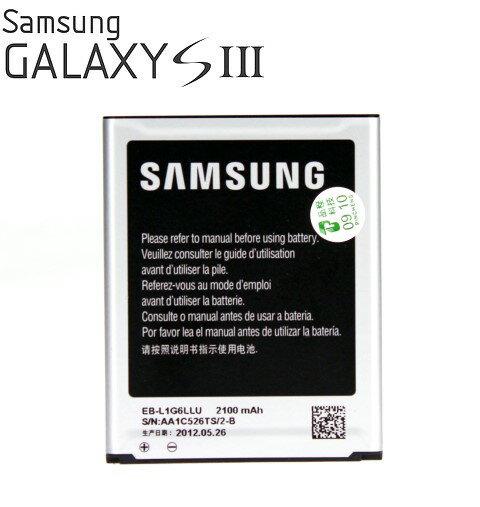 SAMSUNG Galaxy S3 電池 / i9300 電池~EB-L1G6LLU~3.7V 2100mAh