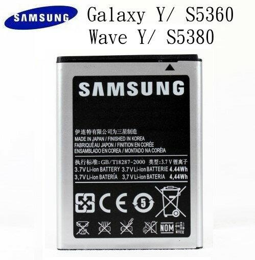 SAMSUNG Galaxy Y/S5360/Wave Y/S5380 共用電池~EB454357VU ~3.7V 1200mAh